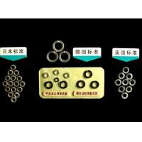 Buy cheap Standard Spring Washers of Different Countries from wholesalers