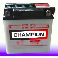 Buy cheap Motorcycle Battery Product name:12N7-4B from wholesalers