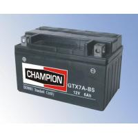 Buy cheap Motorcycle Battery Product name:YTX7A-BS from wholesalers