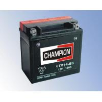 Buy cheap Motorcycle Battery Product name:YTX14-BS from wholesalers