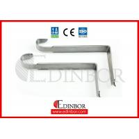 Buy cheap Laminectomy Retractor from wholesalers