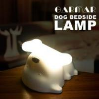 Buy cheap Garmar PUPPY NIGHT LIGHT from wholesalers