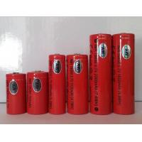 Buy cheap AW 18650 1600mah battery from wholesalers