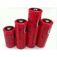 Buy cheap AW 18500 1100mah battery from wholesalers