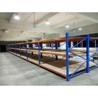 Buy cheap Cloth Rack from wholesalers