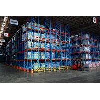 Buy cheap Drive in racking from wholesalers