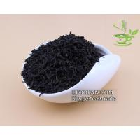 Buy cheap Keemum Black Tea Strip from wholesalers
