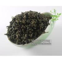 Buy cheap Organic Pan Fired Tea from wholesalers