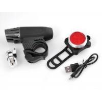 Buy cheap Calitte CL2256 USB Rechargeable Super Bright Front Bicycle Light Set from wholesalers