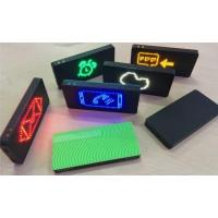 Buy cheap Flash logo power from wholesalers