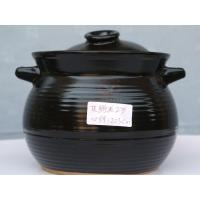 Buy cheap Luo Ying Peng Black 2 from wholesalers