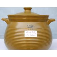 Buy cheap Great wealth pot from wholesalers