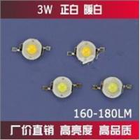 Buy cheap High power LED 160-180LM white / warm white 3W from wholesalers