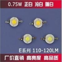 Buy cheap High power LED 110-120LM white / warm white / cool white E11 0.75W from wholesalers