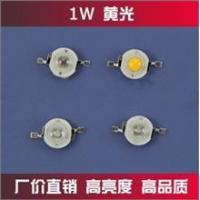 Buy cheap High power LED 70-80LM yellow 1W from wholesalers