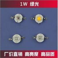 Buy cheap High power LED 50-70LM green 1W from wholesalers