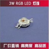 Buy cheap High power LED RGB 4 PINS 3W from wholesalers