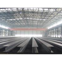 Buy cheap H shape steel from wholesalers