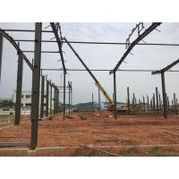 Buy cheap lightweight steel structure from wholesalers