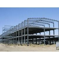 Buy cheap steel structure workshop from wholesalers