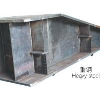 Buy cheap heavy steel structure from wholesalers