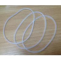 Buy cheap Non Standard O-rings from wholesalers