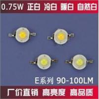 Buy cheap High power LED 90-100LM white / natural white / warm white / cool white E9 0.75W from wholesalers