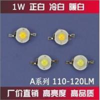 Buy cheap High power LED 110-120LM white / warm white /cool white A11 1W from wholesalers