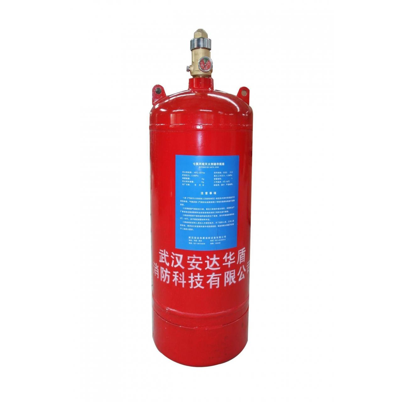 Buy cheap Cabinets-heptafluoropropane gas fire extinguishing system from wholesalers