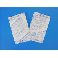 China Supplier 1g to 125g Powerful Calcium Chloride Desiccant Packs Absorber Mositure