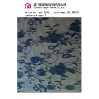China French Embroidered Wedding Dress Lace Fabric (S8120) on sale