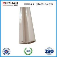 Buy cheap Plastic profile Customized plastic extrusion profile for door product