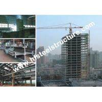 Quality Arch Style Commercial Steel Buildings,Cold Rolled Steel Lightweight Portal Frame Buildings for sale