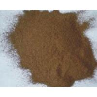 Buy cheap Anhydrous copper oxide product