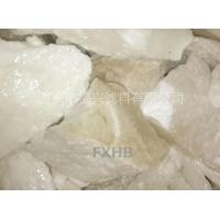 China Caustic soda flakes/solid caustic soda on sale
