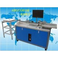 Buy cheap HS-380C Automatic blade bending machine from wholesalers