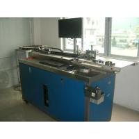 Buy cheap HS-380A 380B automatic blade bending machine from wholesalers