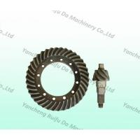 Buy cheap Conical Bevel Gear from wholesalers