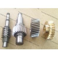 Buy cheap Bevel Gear and Shaft from wholesalers