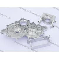Buy cheap Precision Machined CNC Part from wholesalers