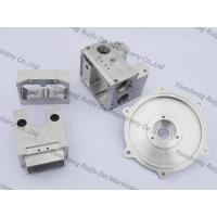 Buy cheap Precision CNC Machined Part from wholesalers