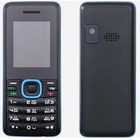 Buy cheap GSM mobile phone P400 from wholesalers