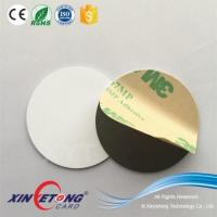Buy cheap NFC Tag Ideas 13.56MHZ NFC NTAG203 Sticker 3M Glue 168Byte from wholesalers
