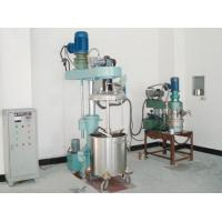 Quality High Speed Lab Dissolver Mixer/ Dispersing Mixer for Paint Ink Pigment Coatings for sale