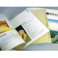 Quality Books and printed books Magazine printing for sale