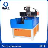 Buy cheap 3D Metal CNC Mini Engraving Machine Small Machine for Home Business from wholesalers