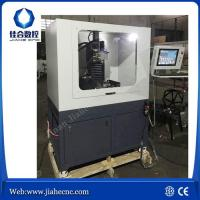 Buy cheap 5-axis Ring Engraving Machine 3D Jewelry Carving Machine for Sale from wholesalers
