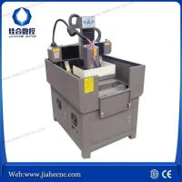 Buy cheap China Popular CNC Metal Engraving Machine Mini 3D CNC Router for Sale from wholesalers