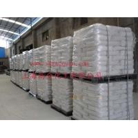 Rutile Type Titanium Dioxide R908(Special for Paint & Coating)