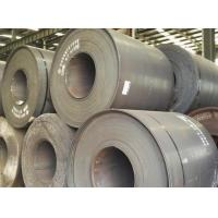 China STEEL Hot rolled coil on sale